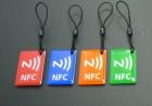 NFC基础知识快速入门,仔细读完你就是半个专家