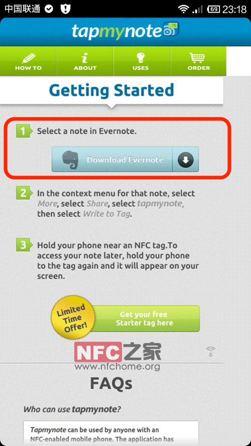 用NFC标签来分享Evernote记事本-Touchanote