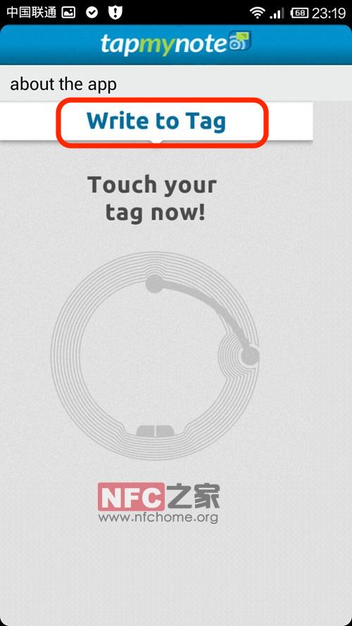 5.用NFC标签来分享Evernote记事本-Touchanote-2