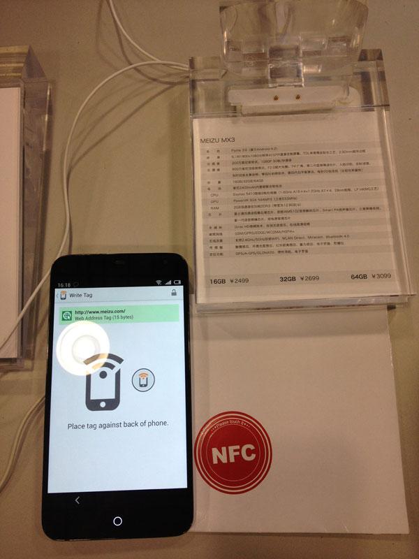 魅族MX3无法读取NFC标签的兼容性选择分析