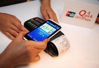 NFC应用方式大盘点