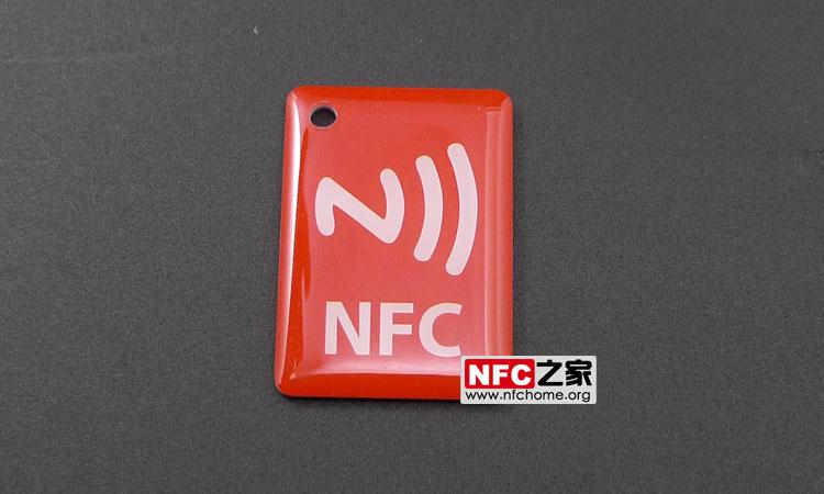nfc吊牌