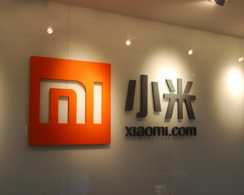 小米与北京银行合发力NFC移动支付