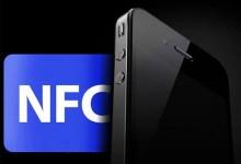 Iphone6会有NFC功能吗?太多次的期待...