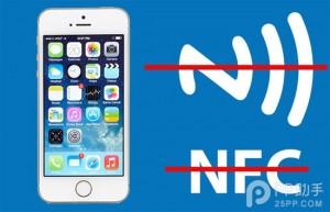 iphone6 nfc