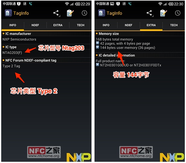 ntag203-memory