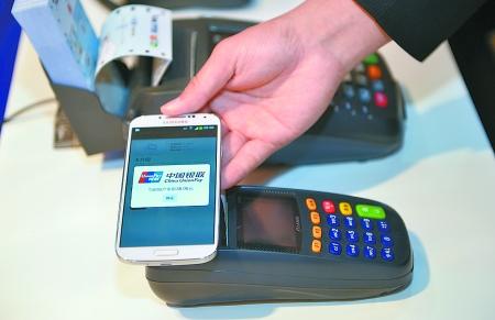 有了苹果加入NFC移动支付,啥时候能够普及刷手机