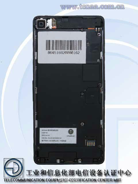锤子手机曝光将来搭载NFC功能