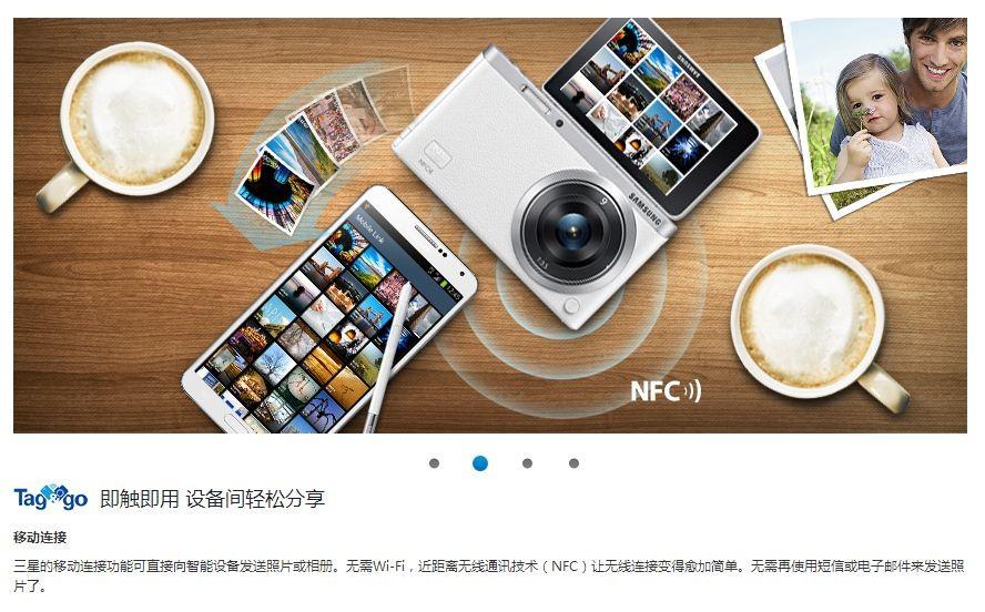 本站网友分享-DIY一台具有NFC功能的相机