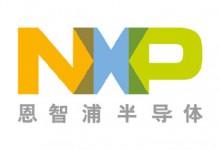 NXP  Ntag系列芯片资料下载(Ntag203/Ntag213/Ntag215/Ntag216)