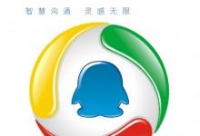 腾讯QQ钱包NFC支付功能在北京市率先低调上线