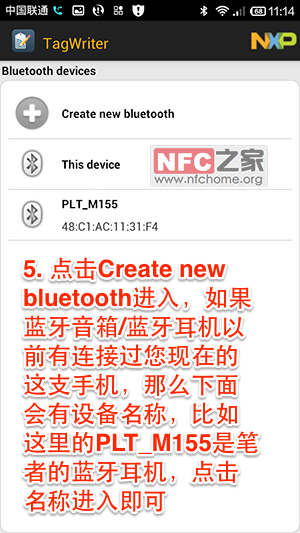 nfc_bluetooth_5