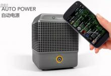 NXP推广NFC视频之NFC蓝牙音箱应用