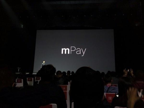 mpay1