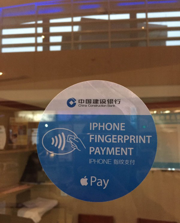 iPhone_apple_pay_20150216