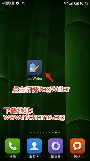 教程:使用TagWriter制作一枚可以打开指定网站的NFC标签