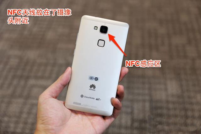 视频教程:如何寻找手机的NFC感应区域(NFC天线位置)