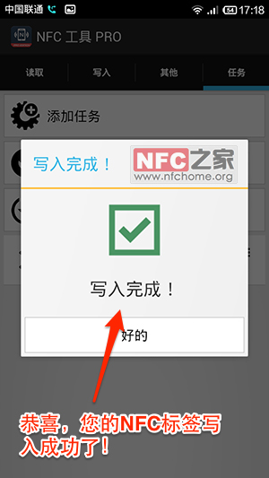 nfc-tools-nfc-tag-Bluetooth-11