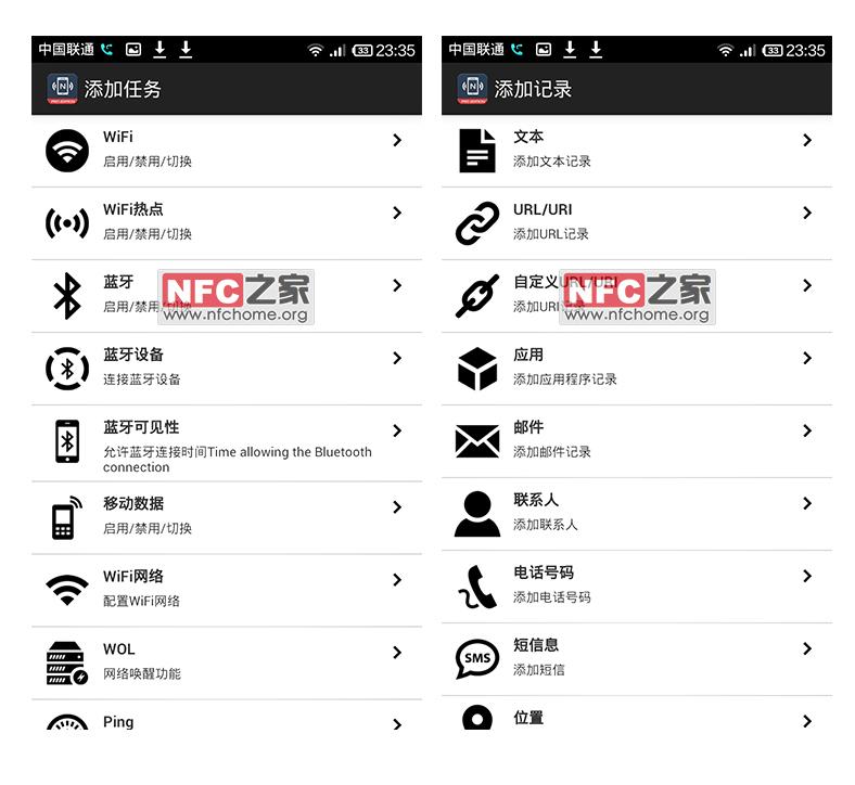 nfc-tools-pro