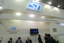 意法(ST)发布NFC ForumType 4格式NFC标签SRTAG系列