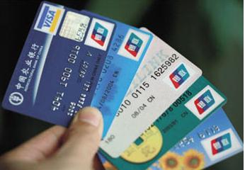 研究者隔空读取NFC银行卡消费信息