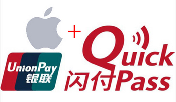 apple-nfc-quick-pass