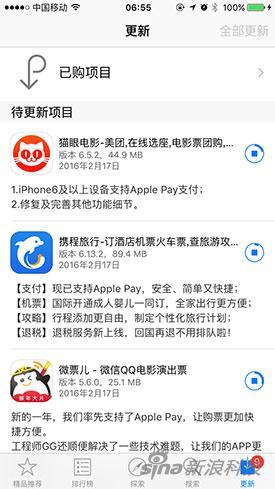 apple-pay-6