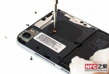 小米5手机NFC感应区域及拆机NFC天线展示