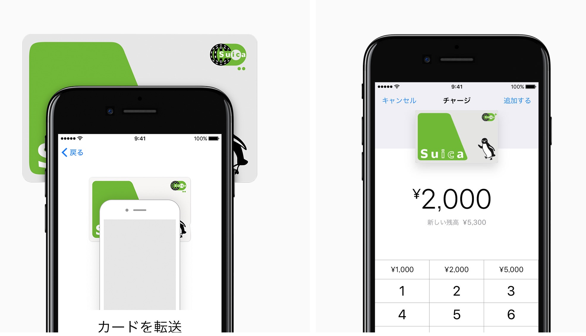 iPhone7的NFC放开读取功能,Apple全功能的的NFC指日可待?