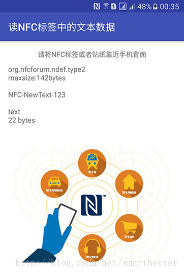android-nfc-dev5