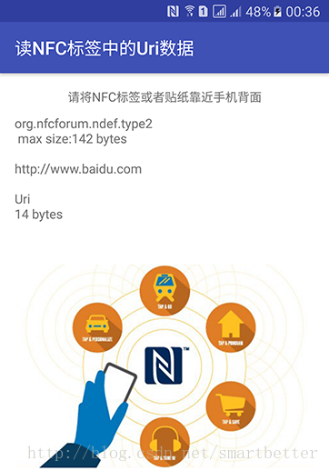 android-nfc-dev6