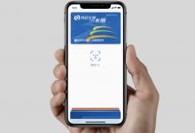 iPhone升级iOS 11.3可刷公交卡(有体验视频)