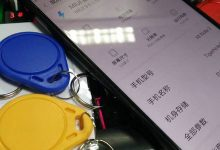分析小米手机复制模拟门禁卡失败的原因,提示读卡失败,可能存在加密区,刷门禁卡没有反应