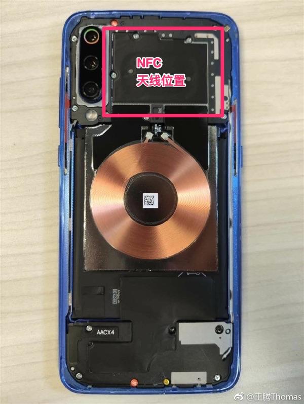 小米9的NFC天线位置(拆解图)