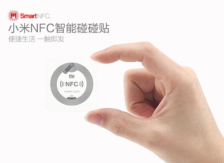 小米NFC碰碰贴要回来了?小米高管:大家喜欢的话我们就做